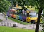 Stadtbahn Stuttgart/49422/stadtbahn-stuttgart-u2-hier-mit-fahrzeug Stadtbahn Stuttgart, U2 hier mit Fahrzeug 3065 DUEWAG DT8.4 nach Neugereut bei der einfahrt in die Haltestelle Wilhelma. (28.06.2009)