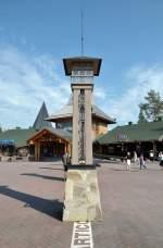 rovaniemi/152625/polarkreis-und-weinachtsmanndorf-bei-rovaniemi-11062011 Polarkreis und Weinachtsmanndorf bei Rovaniemi. (11:06:2011)